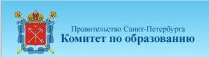 Комитет по образованию